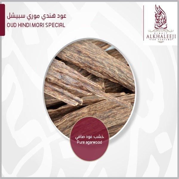 ALBAIT ALKHALEEJI finel 250 1