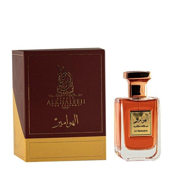 Al Hawamer